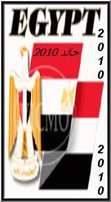 الصورة الرمزية لـ خالد 2010